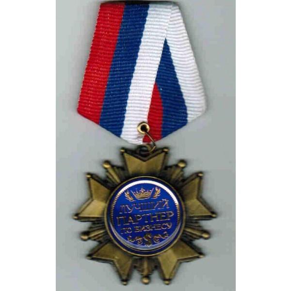 Медаль подложка Лучший партнер