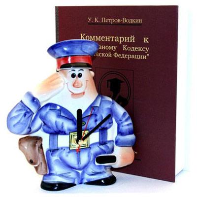 Штоф с часами «Полицейский» в книге