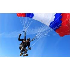 Впечатление в подарок Прыжок с парашютом