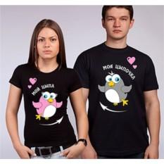 Парные футболки Мой цыпа, Моя цыпочка