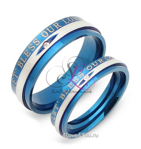 Помолвочные кольца Благослови нашу любовь