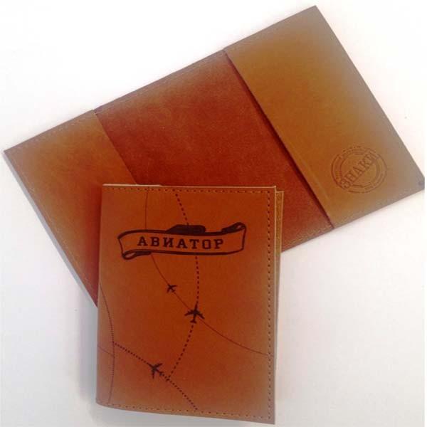 Кожаная обложка на паспорт Авиатор