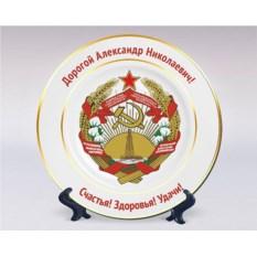 Сувенирная тарелка «Герб Азербайджанской ССР»