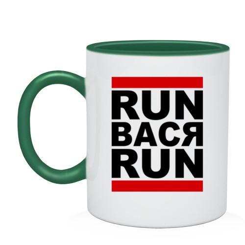 Двухцветная кружка Run Вася Run