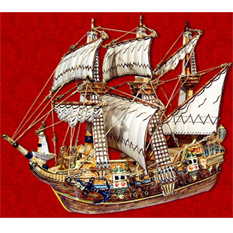 Штоф для напитков «Корабль. Попутного ветра»