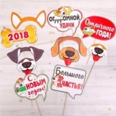 Фотобутафория Новый 2018 год