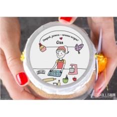 Набор для изготовления печенья «Открой, замеси