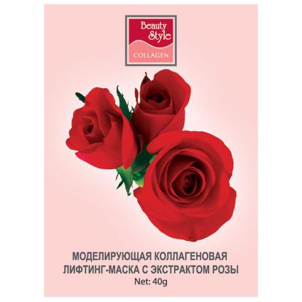 Лифтинг-маска с экстрактом розы