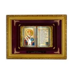 Православное панно Николай