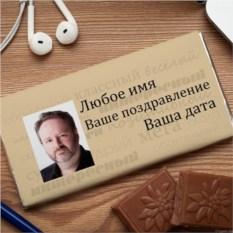 Шоколадная открытка Приятные прилагательные