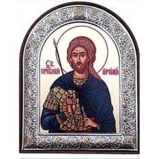 Икона в серебре Артемий Антиохийский Святой великомученик