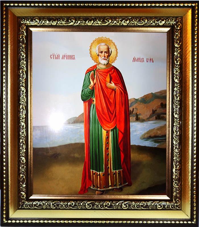 Диомид Тарсянин. Святой мученик Никейский врач.