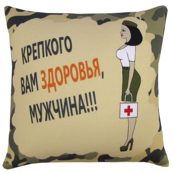 Подушка-антистресс На здоровье