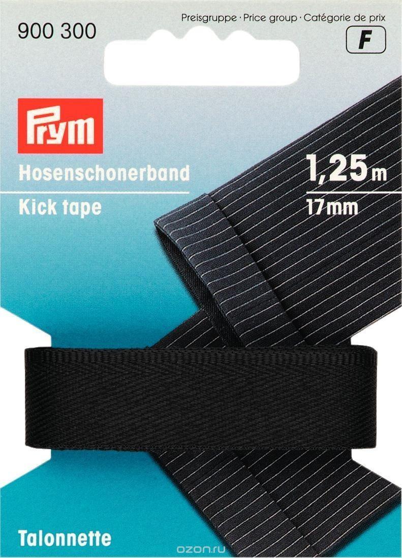 Тесьма для брюк Prym, цвет: черный