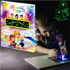 Набор для рисования светом «Волшебное сияние» (формат А4)