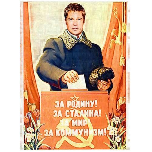 Картина Пропаганда 3