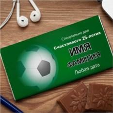 Шоколадная открытка Футбольный