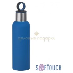 Синяя термобутылка «Силуэт» с прорезиненной поверхностью