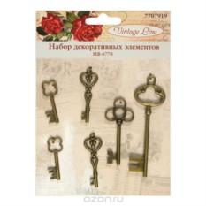 Набор декоративных элементов Vintage Line Ключи, 6 шт.