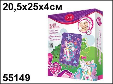 Набор My Little Pony Шьем чехол для планшета от Docha&Mama