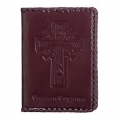 Обложка для паспорта «Молитва»