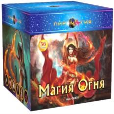 Фейерверк Магия огня