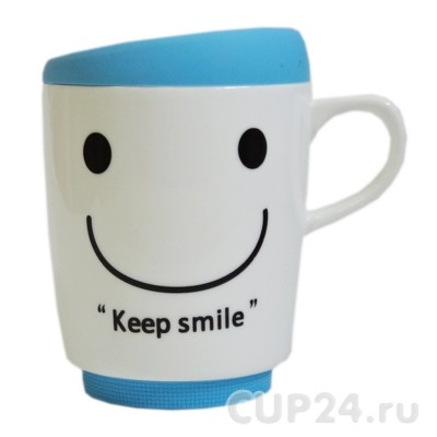 Кружка New Keep smile (голубая)