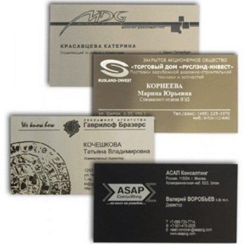 Сертификат: Визитки с лазерной гравировкой
