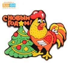 Новогодний магнит на холодильник с петухом С Новым Годом!