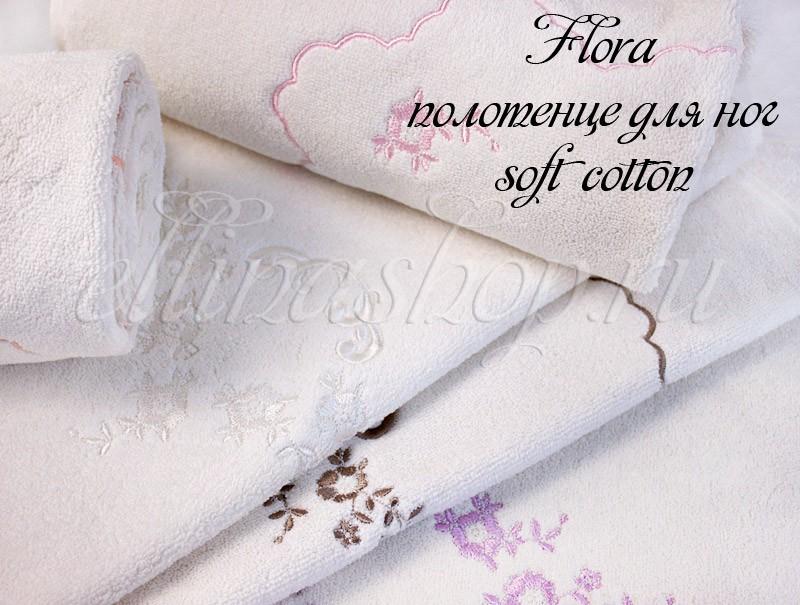 Полотенце для ног Flora