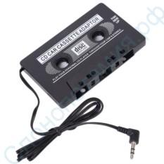 MP3 адаптер для автомобиля Кассета