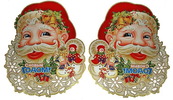 Новогоднее украшение Дед Мороз, голова с надписью