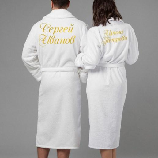 Комплект халатов с вышивкой Именной