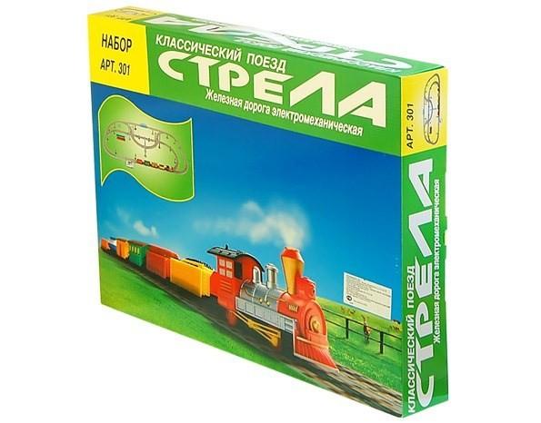 Классическая железная дорога Стрела