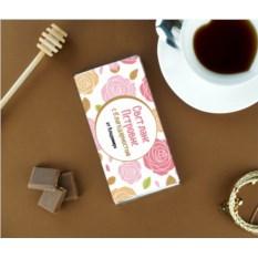 Именная шоколадка «Благодарность»