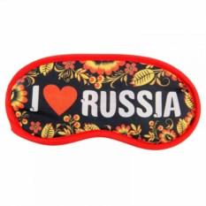 Маска для сна I love Russia