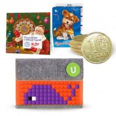 Новогодний подарочный набор с оранжевым кошельком