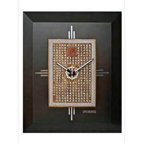 Настенные часы Рукопись