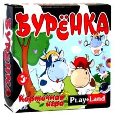 Карточная игра для детей «Буренка»