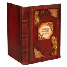 Книга Любовные открытки 20 века