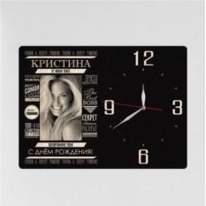 Настенные часы с вашим именем Black magazine