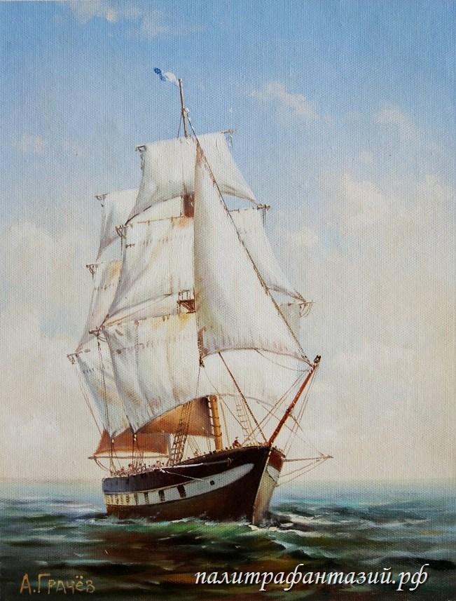 Картина  Пересекая Атлантику