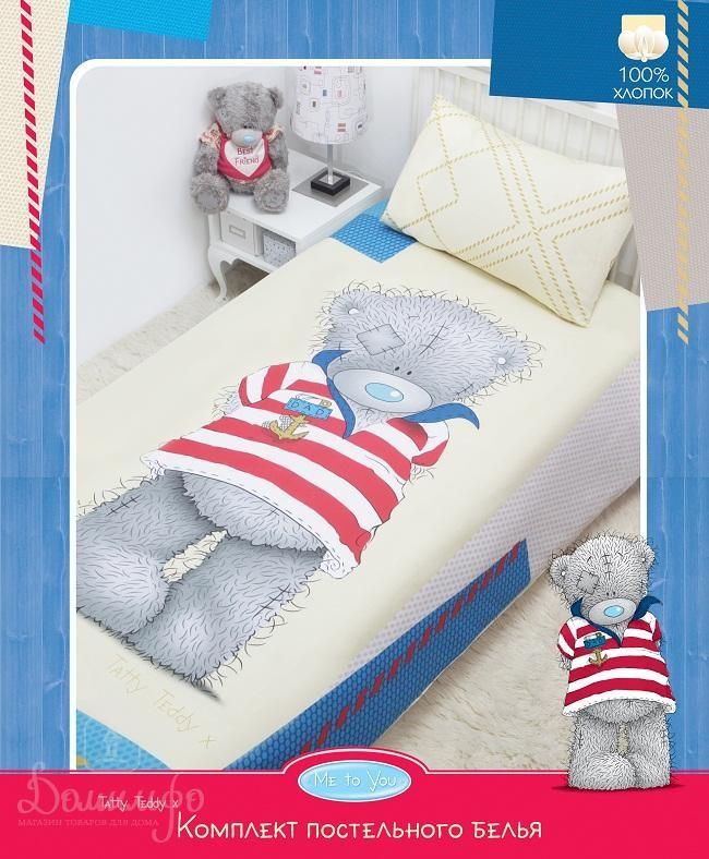 Детское постельное белье Teddy Me To You морячок