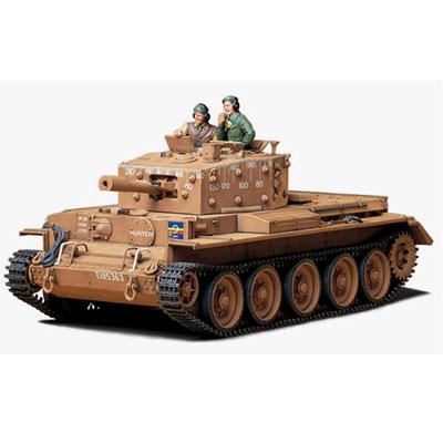 Английский крейсерский танк Mk.VIII, Центаур