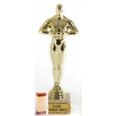 Подарочный кубок Оскар. Удачи и новых побед!