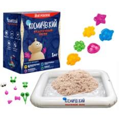 Большой набор кинетического песка «Классический»