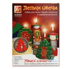 Набор с формочками «Лепим свечи»