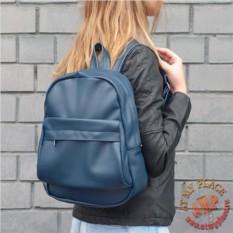 Синий рюкзак Ночное небо