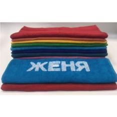 Полотенце с вышивкой Женя