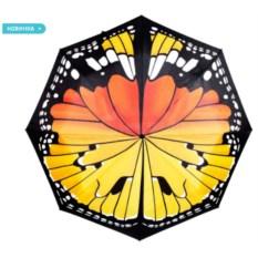 Зонт Бабочка